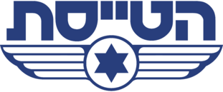 לוגו טייסת באיכות טובה-1